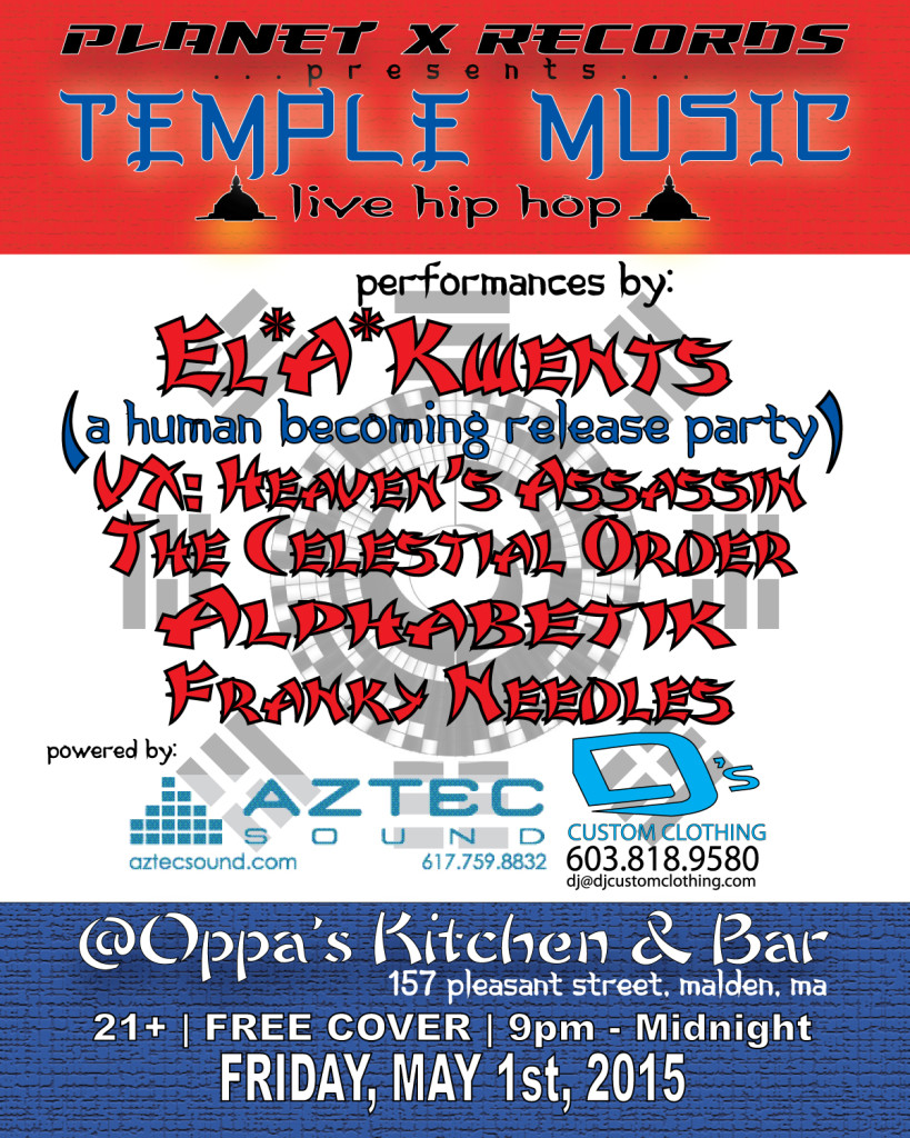 PXR Temple Music_front_WEB